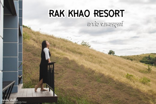 Rakkhao Resort