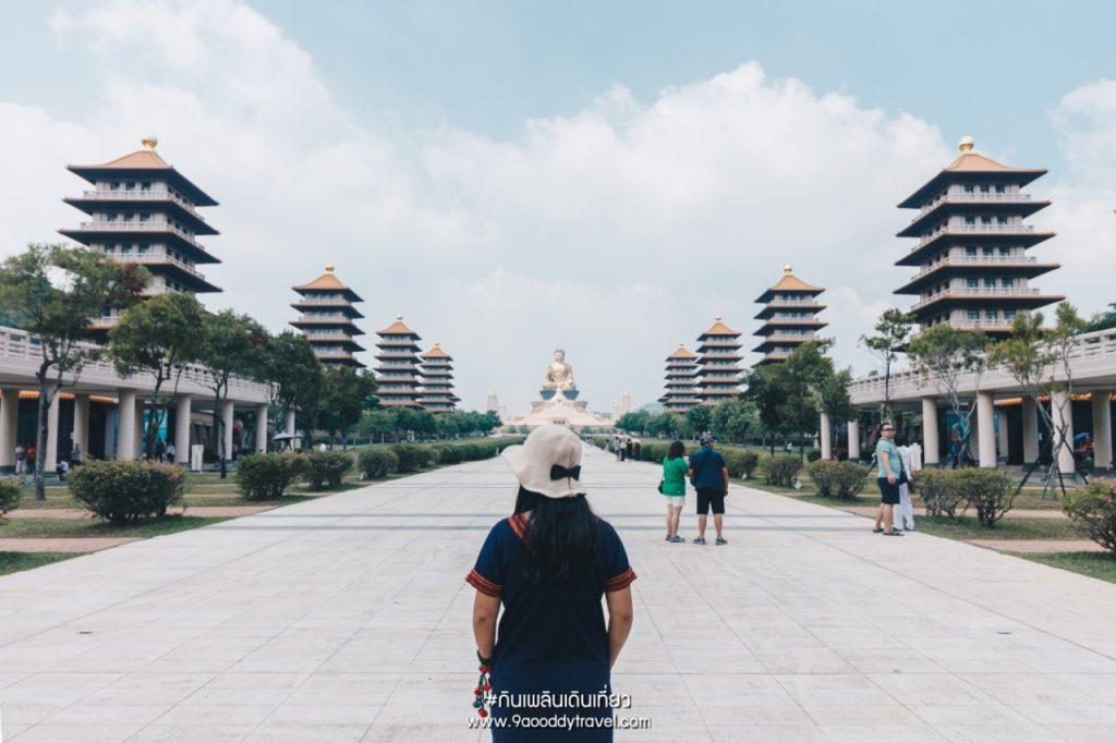Fo Guang Shan Buddha Memorial Center (佛光山佛陀紀念館)