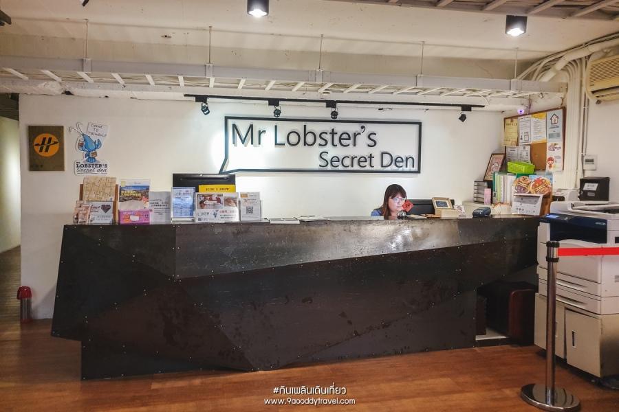 mr lobster secret den