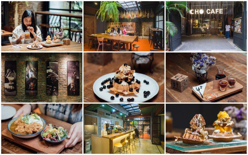 Cho Cafe