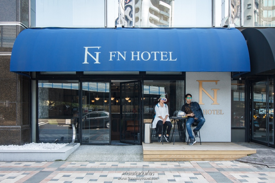 FN Hotel Taipei
