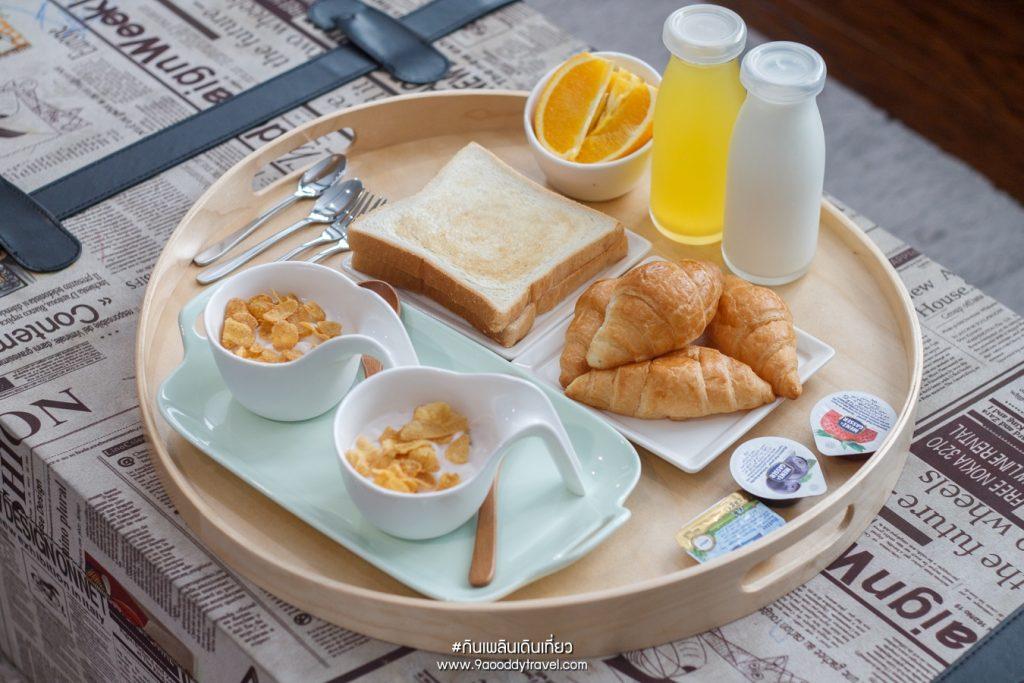 พร้อมอาหารเช้า