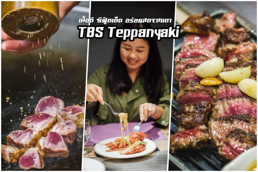 TBS Teppanyaki