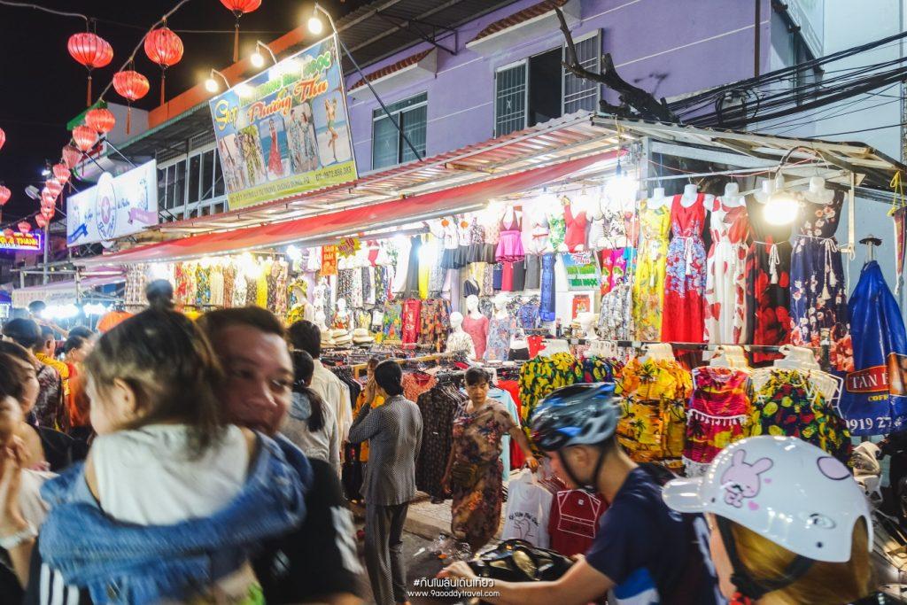 Phu Quoc Night Market