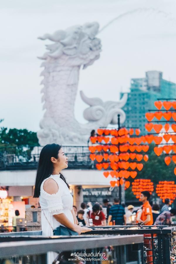 คาร์ฟดราก้อน (Ca Chep Hoa Rong)