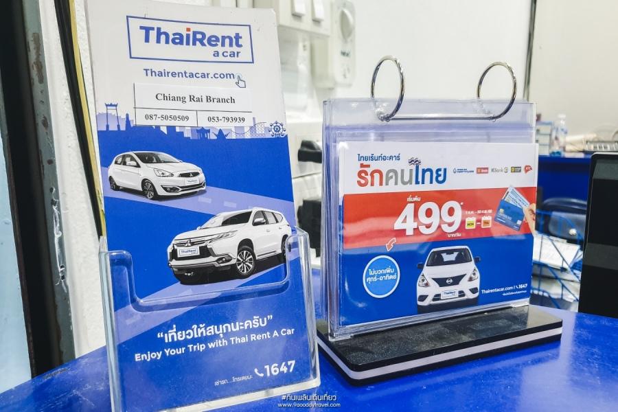 Thai Rent a Car