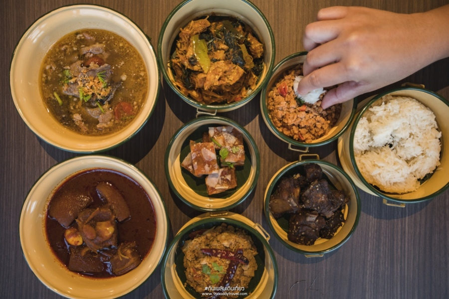 Nirundorn Restaurant