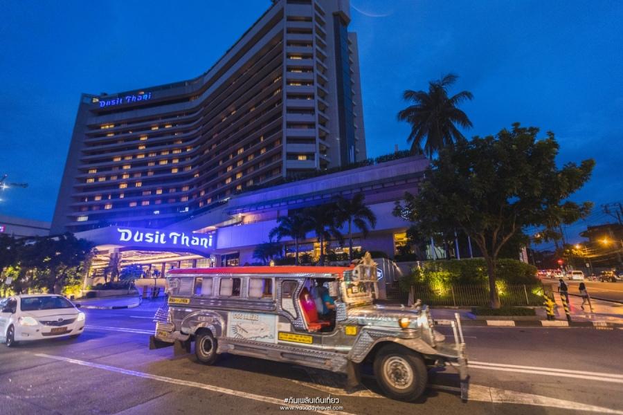 Dusit Thani Manila