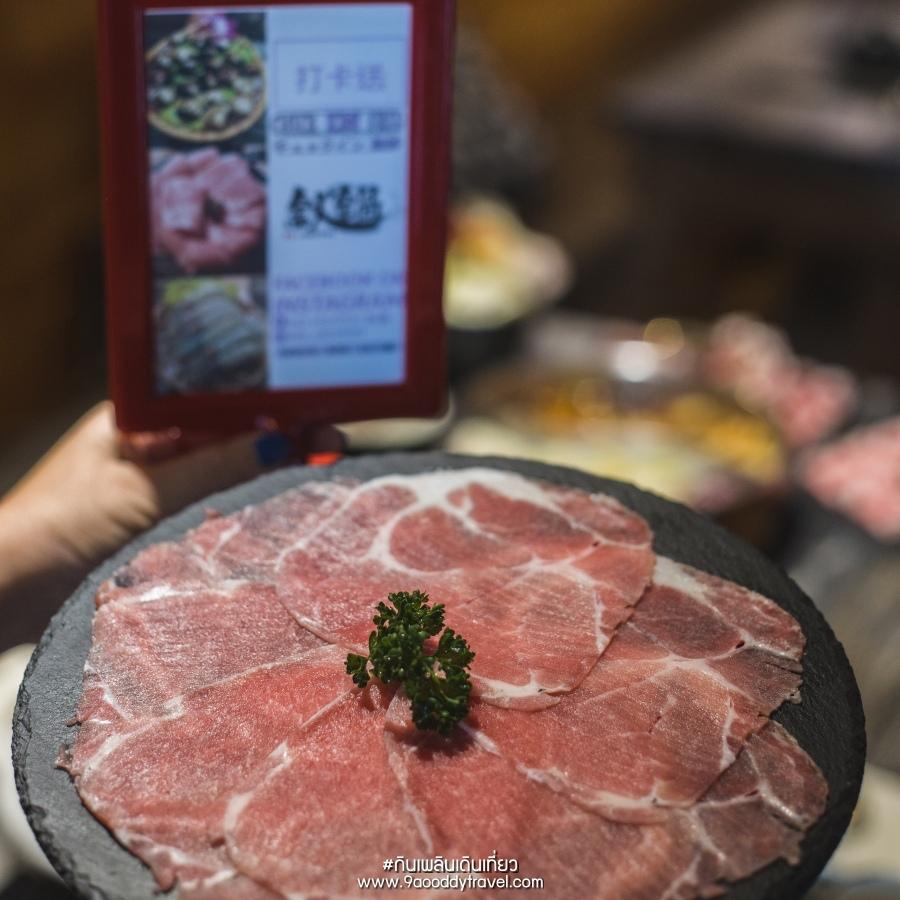 อาหารสถานีจงซาน
