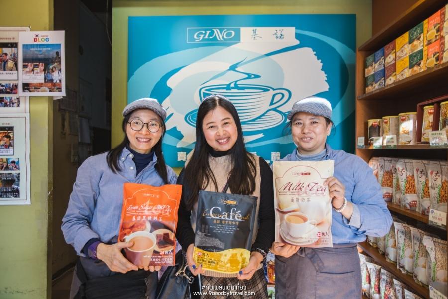 GINO Milk Tea