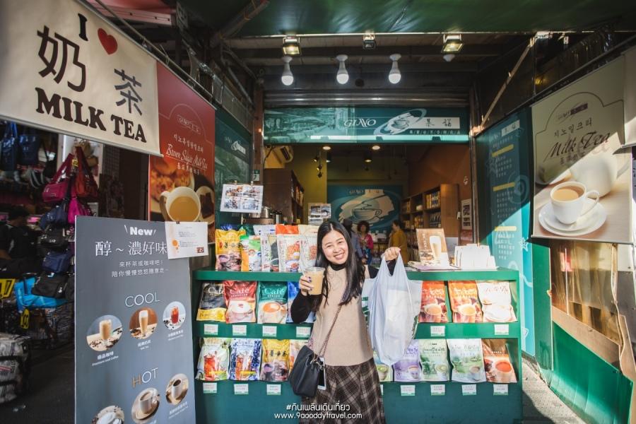 ชานมไต้หวัน
